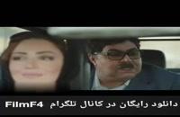 دانلود سریال هیولا..