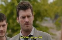 قسمت 22 سریال برخورد Carpisma با زیرنویس فارسی