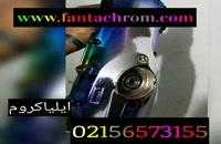*دستگاه هیدروگرافیک ساخت روز 02156571305*
