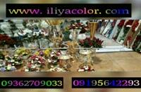 فروش دستگاه مخمل پاش 09195642293