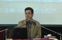 سخنرانی استاد رائفی پور - هفت مرحله ظهور - 1391.4.12 - گلستان - آزادشهر