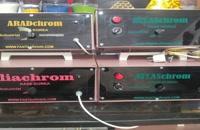 فروش دستگاه مخمل پاش و فانتاکروم در بندر انزلی 02156571305
