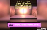 فروش دستگاه مخمل پاش02156571497
