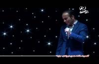 جوک های خنده دار و شومنی های باحال حسن ریوندی در کنسرت  (کلیپ خنده دار)