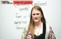 آموزش ویژه زبان استاد Ronnie