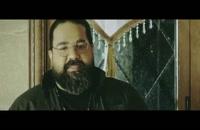 دانلود موزیک ویدیو عشق من تویی رضا صادقی