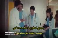 دانلود قسمت دوم سریال ترکی معجزه دکتر Mucize Doktor  با زیرنویس فارسی چسبیده