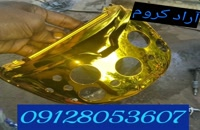 */ فروش دستگاه هیدروگرافیک 02156571305