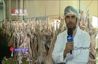 گوسفندان دمدراز رومانیایی در ایران