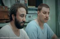 دانلود فیلم هزارپا (نیم بها) (بدون سانسور)