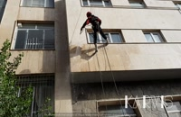 نماشویی بدون داربست در تهران