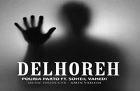 Pouria Parto Delhoreh