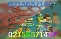 فیلم هیدروگرافیک02156571497|واترترانسفر