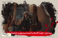 پروژه افترافکت اطلاع رسانی مراسم شهادت امیرالمومنین علیه السلام