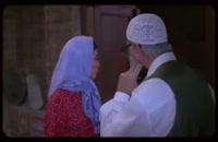 دانلود کامل فیلم خانه پدری بدون سانسور