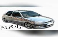 **/ساخت دستگاه جیر پاش 02156571305