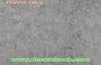 کاغذ دیواری طرح پتینه ای از آلبوم کاغذ دیواری Epic