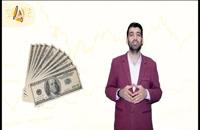 مدرس ارزهای رمزنگاری شده سیر تحول پول اسکناس قسمت 1