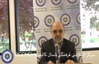 شرح دفتر نخست مثنوی دکتر عبدالکریم سروش جلسه 42