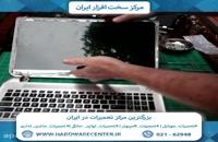 آموزش تعویض و تعمیر فلت لپ تاپ