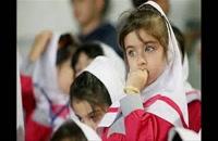 ایجاد انگیزه در بچه ها برای مدرسه رفتن