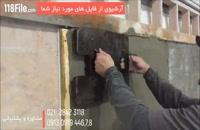 آموزش نصب سنگ آنتیک از پایه