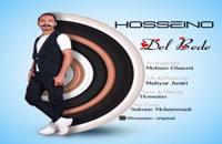 HosseinO Del Bede