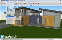 دانلود آموزش خروجی گرفتن از اسکچاپ SketchUp Export 2D 3D