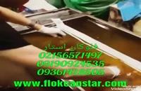 آموزش هیدروگرافیک روی قطعه خودرو02156571497