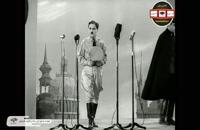 زندگی رو سخت نگیر - فیلم سینمایی «دیکتاتور بزرگ »