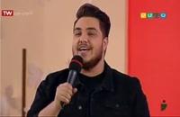 """اجرای زندهٔ ترانهٔ """"جانم باش"""" _ آرون افشار"""