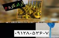 دستگاه مخملپاش/پک مواد ابکاری02156571305