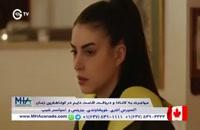 سریال فضیلت خانم قسمت 166 با دوبله فارسی دانلود توضیحات