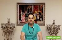 قبولی در کنکور هنر به روش استاد علی خلیلی فر