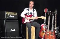 آموزش گیتار الکتریک - آموزشی