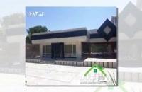 فروش 1500متر باغ ویلا در ملارد کد 1683