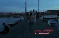 دانلود قسمت 17 مسابقه رالی ایرانی 2