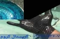 آبکاری کریستال کروم باضمانت کتبی/02155544879