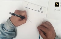 طراحی پایه اره فارسی بر
