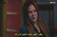 قسمت 42 سریال دستم را رها نکن - Elimi Birakma با زیرنویس فارسی