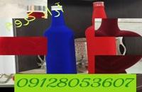 */دستگاه هیدروگرافیک تضمینی 02156571305
