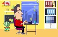 نمونه موشن گرافیک تبلیغاتی ساخته شده برای شرکت« پیامک لند »