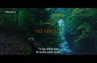دانلود فیلم Halvdan Viking 2018 با کیفیت HD