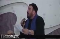 دانلود مداحی ترکی جدید برای ایستگاه صلواتی