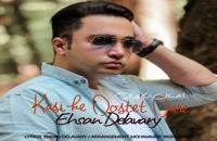Ehsan Delavary Kasi Ke Dostet Dare