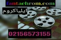 فیلم آموزشی دستگاه فانتاکروم 02156573155