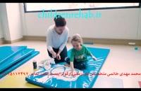 مرکز کاردرمانی کودکان در غرب تهران-محمد مهدی خاتمی (فیلم -فارسی)