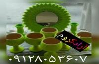 دستگاه چاپ آبی ساخت روز 02156571305