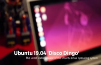 Ubuntu 19.04 یک اتفاق خوب با قابلیت ها و تغییرات جدید