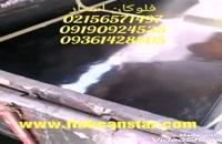 فروش عمده فیلم چاپ آبی02156571497|واترترانسفر